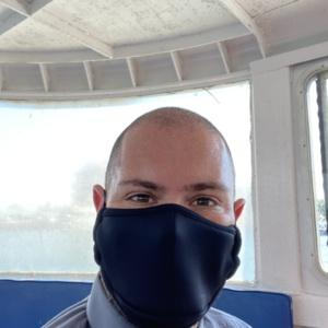 Professional Wedding Mask